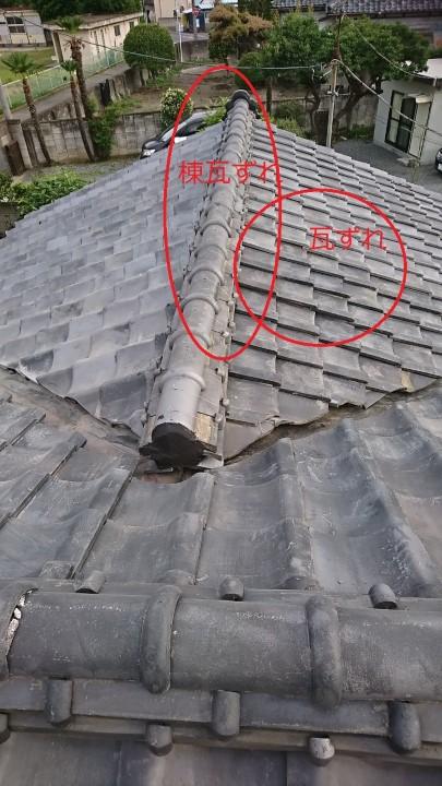 三郷市で雨漏りをしている瓦屋根の既存瓦撤去工事を行いました