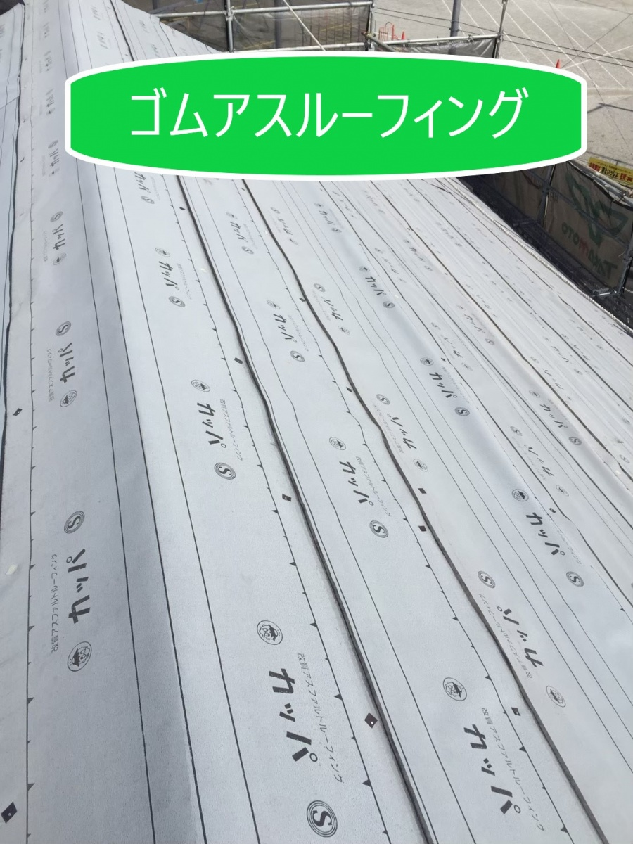 越谷市にてクラシックタイルのカバー工法 自然石粒化粧鋼板