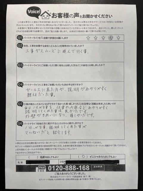 koshigaya20210526