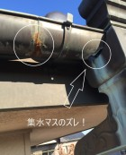 銅製の雨樋